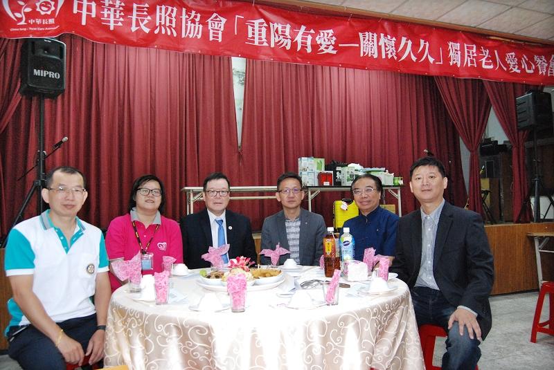 贊助中華長照協會「重陽有愛—關懷久久」愛心餐會 活動擴音設備