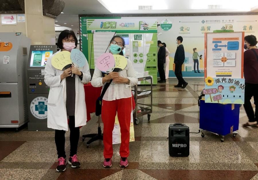 贊助台中榮民總醫院「陽光加油站」活動擴音設備