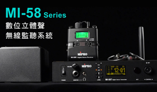 proimages/products/video/2021mi58-v_c1.jpg