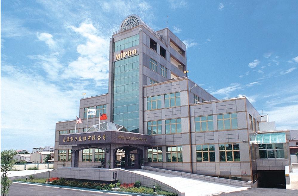 1997年元旦竣工啟用的現代化廠辦大樓